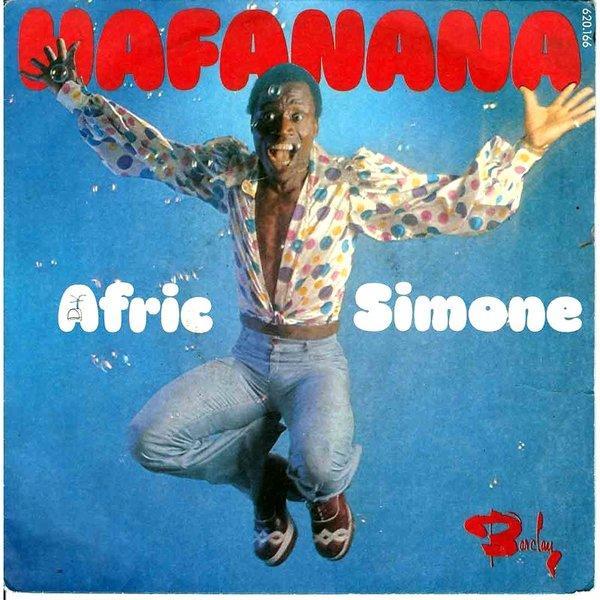 Над чем смеялся Африк Симон?