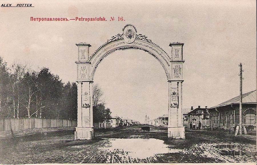 В газете Петропавловска  писали о болезни Цесаревича