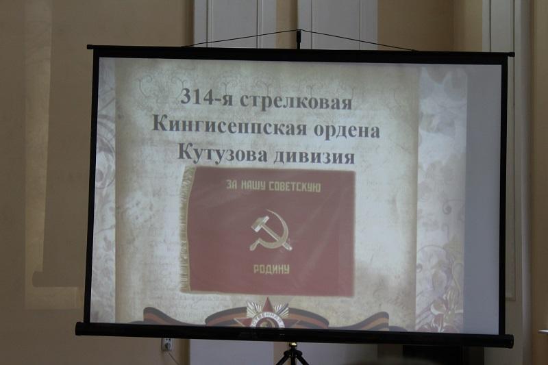 Россияне обсудили вклад Казахстана в Победу