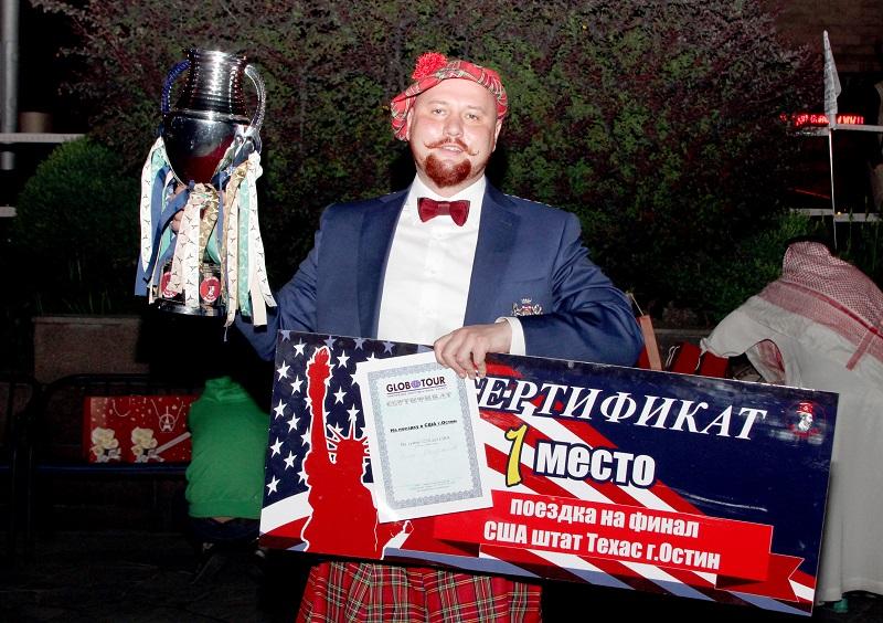 В Казахстане прошёл чемпионат мира  бородачей
