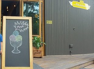 В Казахстане откроют «летники» и небольшие кафе
