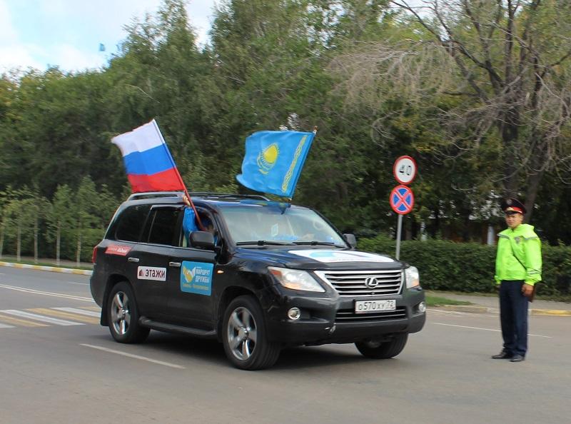 Участники автопробега Тюмень-Петропавловск составили карту дружбы