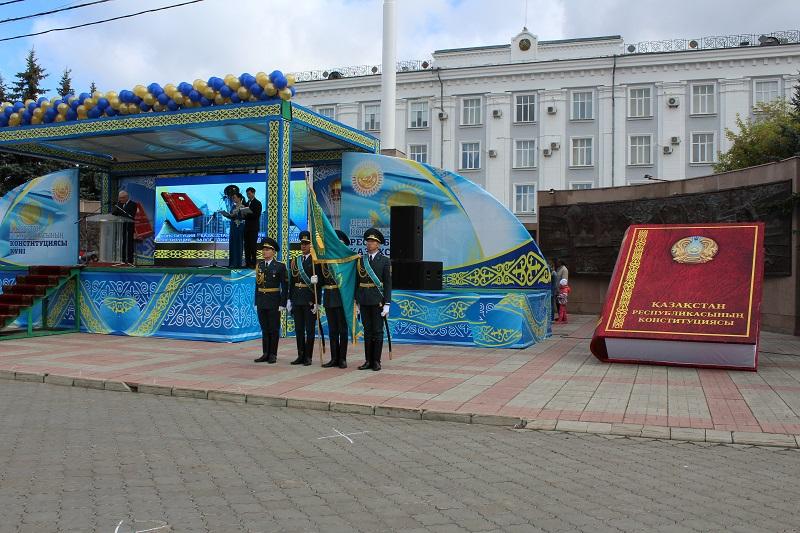 В Петропавловске празднуют День Конституции Казахстана