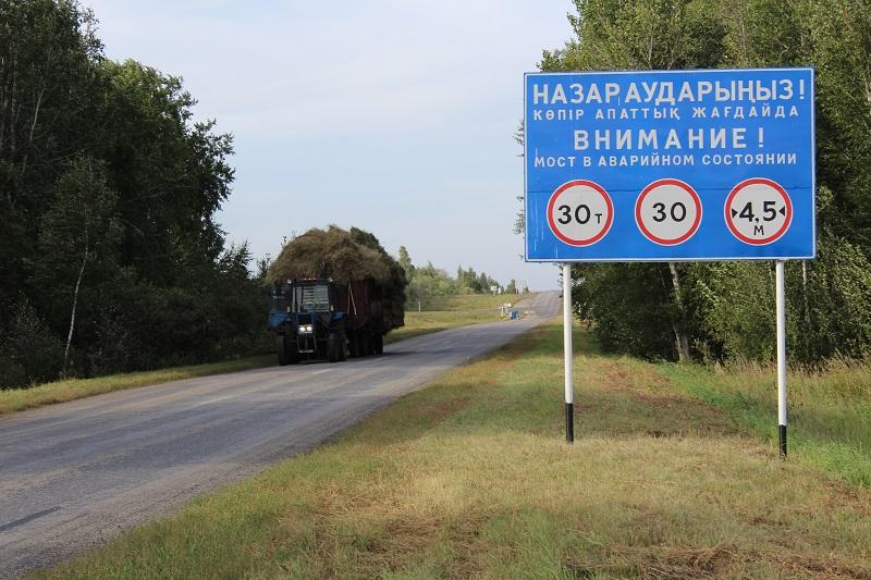 На севере Казахстана забросили аварийный мост