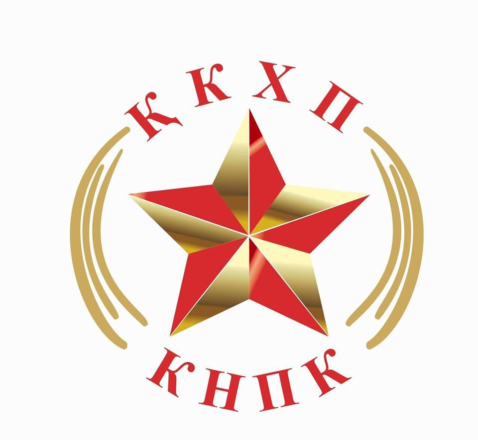 Рефинансирование кредита в петропавловске казахстан