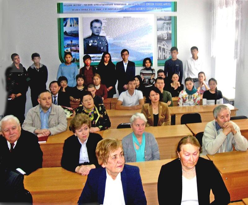 В СКГУ создана  аудитория имени Василия Черникова