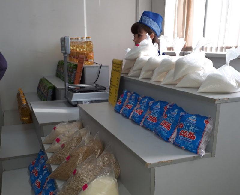 В Казахстане выделят 32 миллиарда тенге на продукты для регионов