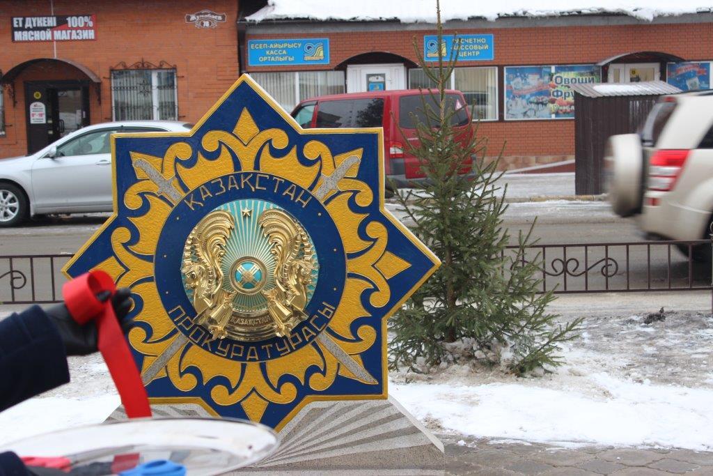 В центре Петропавловска обустроили новый сквер