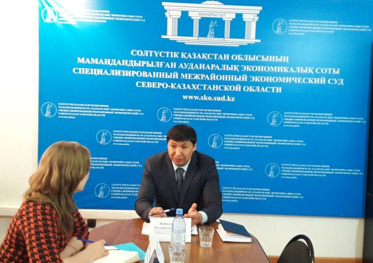 На севере Казахстана растет нагрузка на судей по экономическим делам