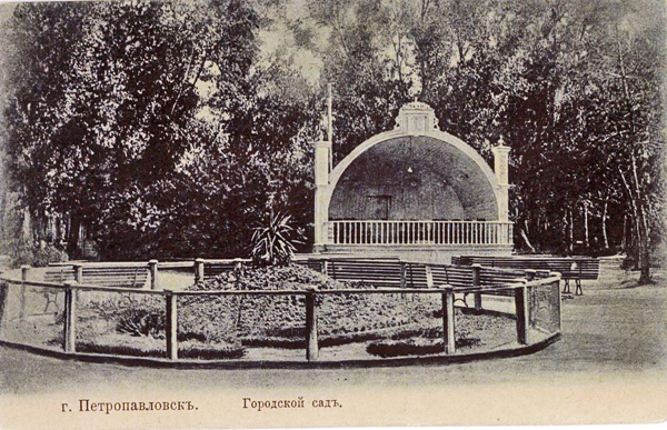 Парк Петропавловска: вечное преобразование
