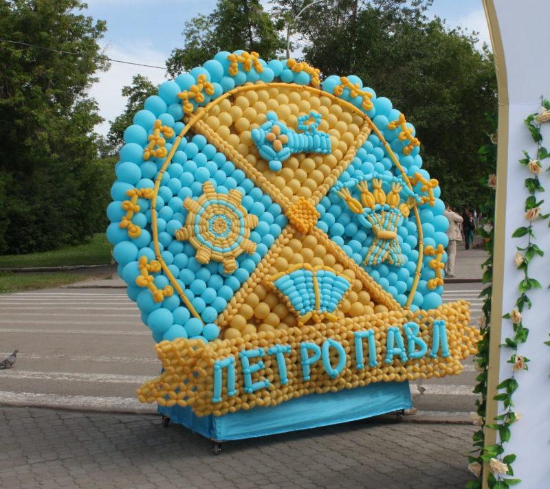 Программа мероприятий по празднованию Дня города Петропавловска 9 июля  2017 года