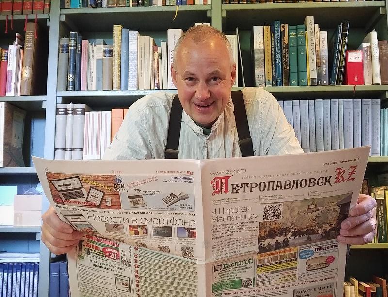 Фрагмент истории Петропавловска включён в архив IK Foundation