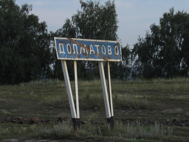 На севере Казахстана депутаты выясняли, почему продолжается отток населения из сёл