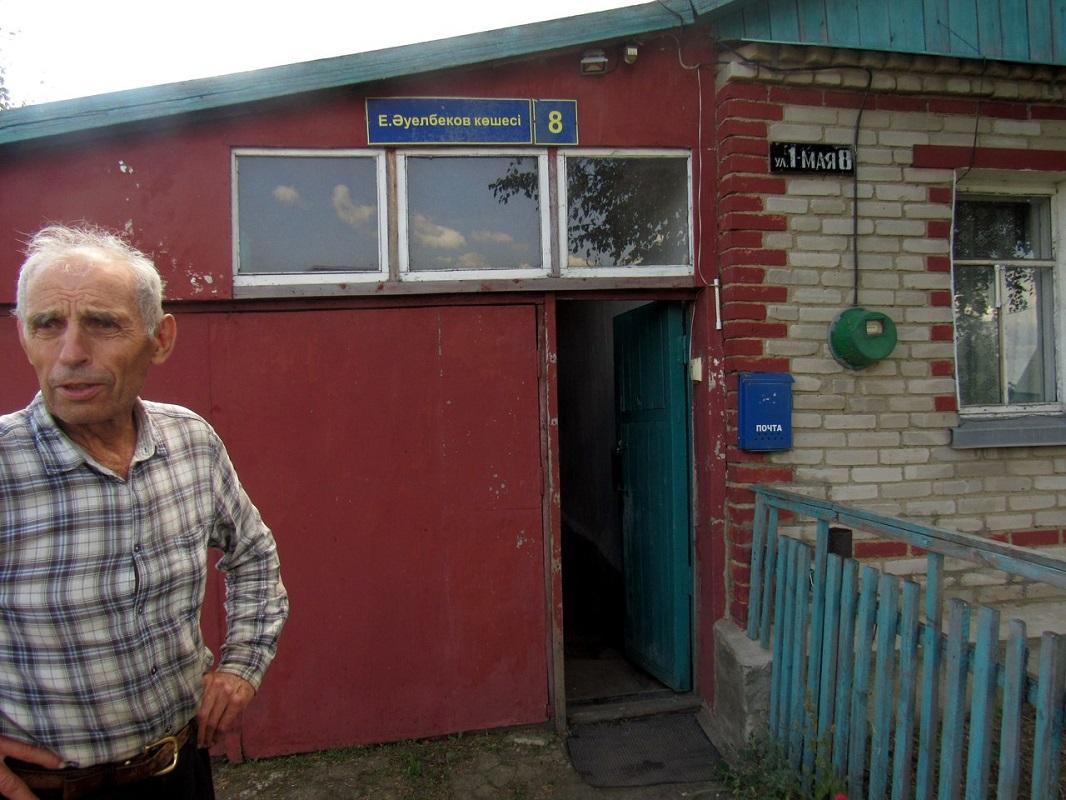 Пенсионер на севере Казахстана принципиально не снимает с дома табличку со старым названием улицы