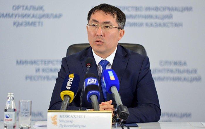В Петропавловске представили нового замакима Северо-Казахстанской области