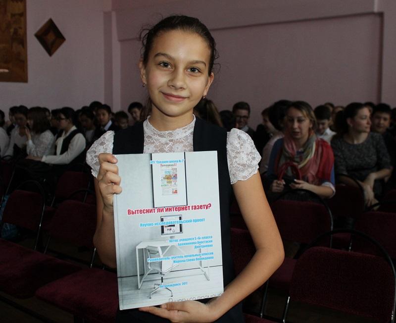 Школьница из Петропавловска выясняла, вытеснит ли интернет газеты