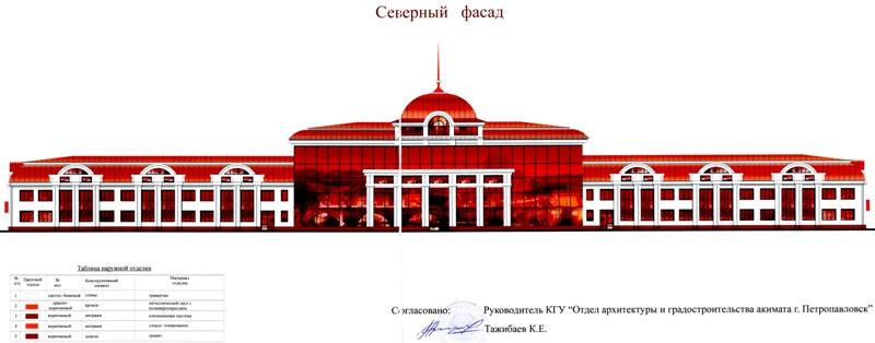 Россия отремонтирует железнодорожный вокзал в Петропавловске