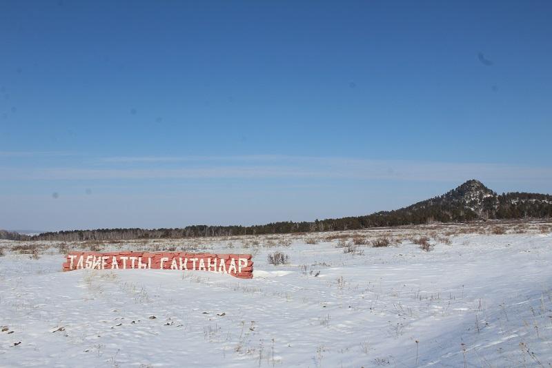 Автокараванинг будут развивать на севере Казахстана