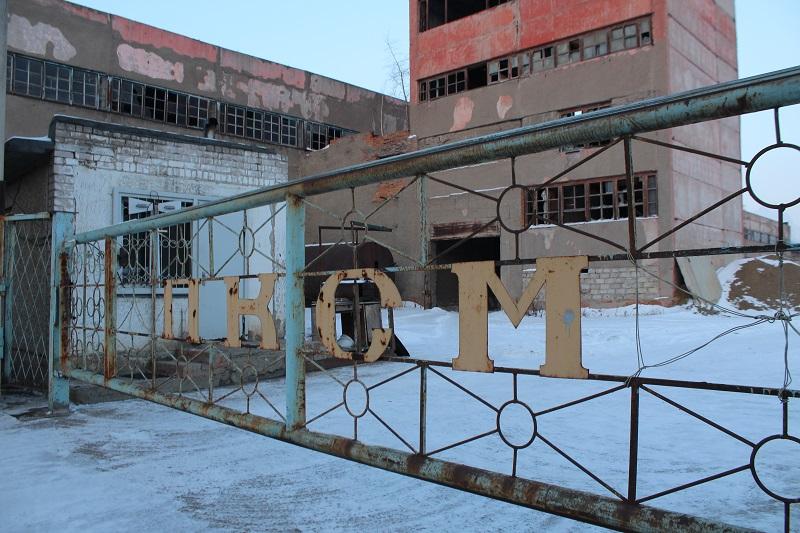 Заброшенные промышленные здания могут начать сносить в Петропавловске