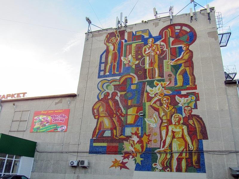 В Петропавловске есть мозаичное панно из миллиона фрагментов