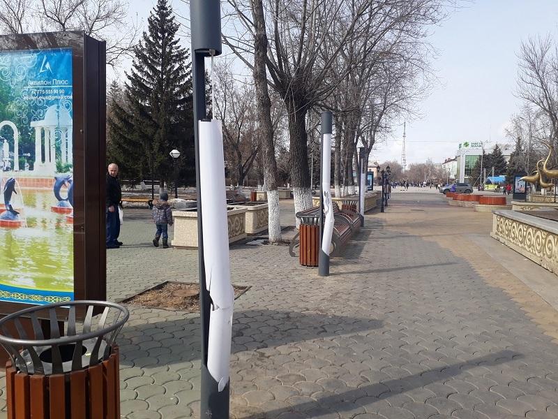 В Петропавловске есть своя улица разбитых фонарей