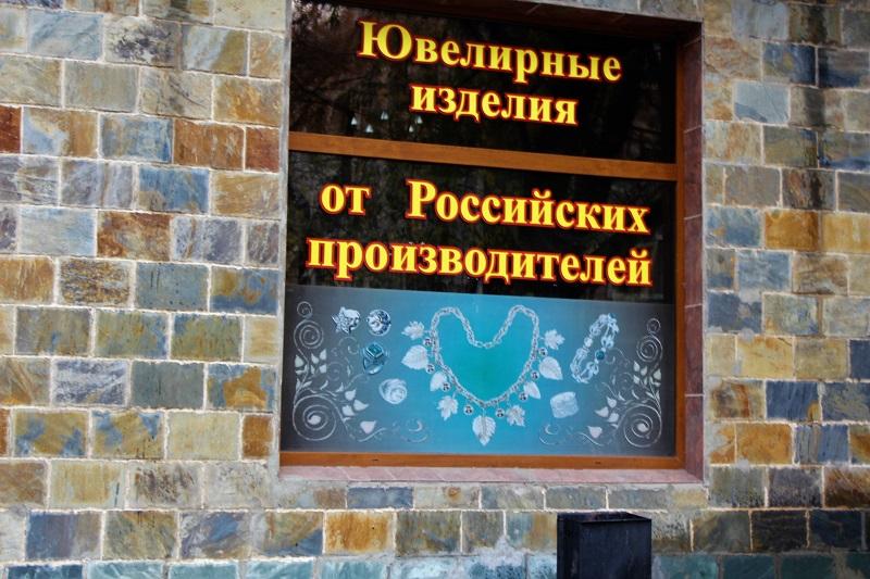 Где в омске купить казахстанские сигареты фильм 20 сигарет смотреть онлайн бесплатно
