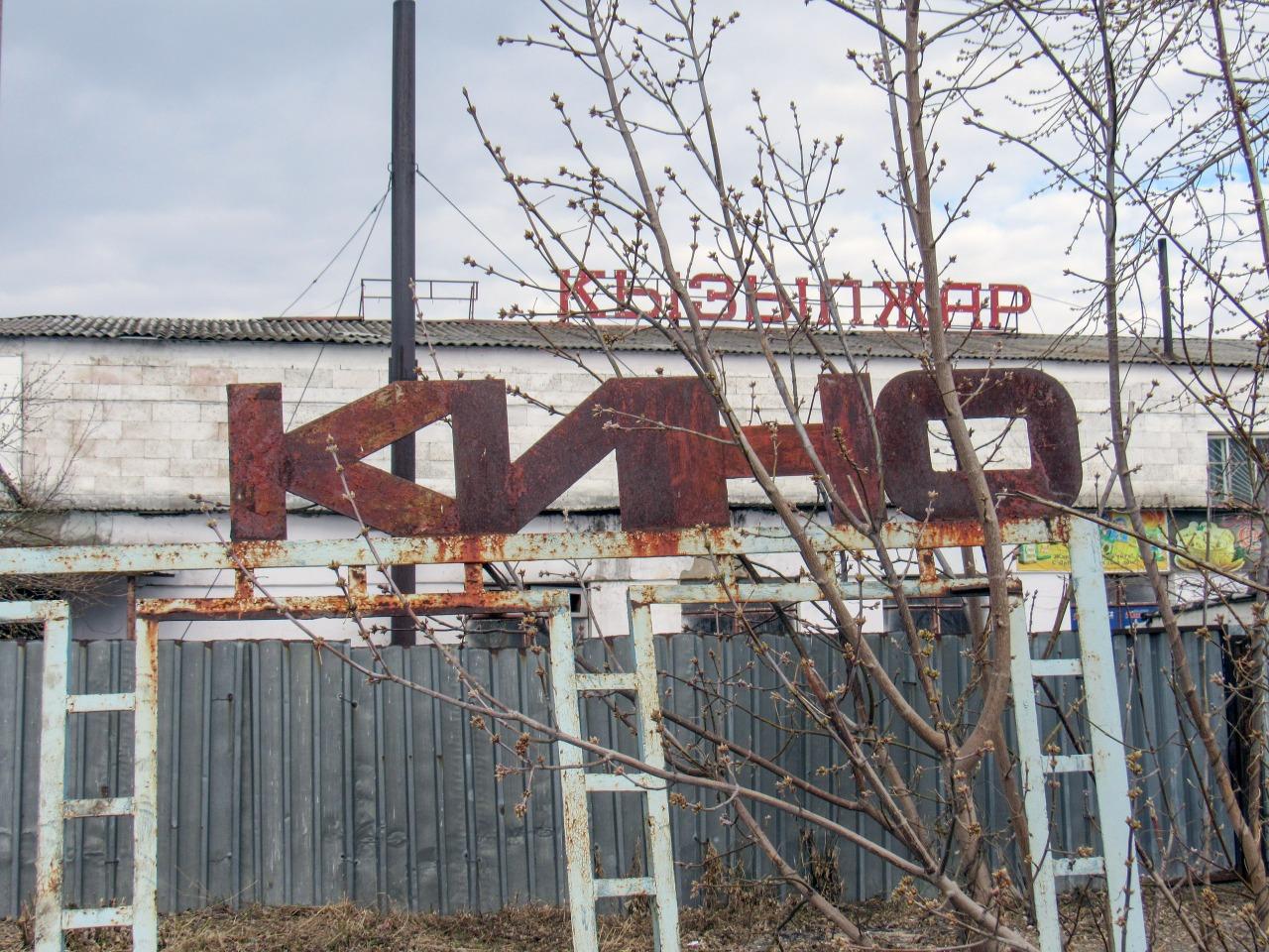 Кинотеатры в торговых центрах Петропавловска закроют из-за угрозы коронавируса
