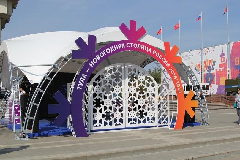 Привет Казахстану из новогодней столицы России