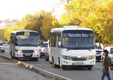 В Петропавловске изменили схему маршрута общественного транспорта