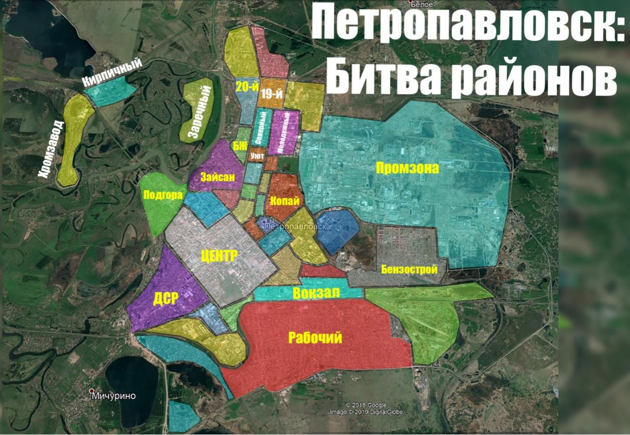 Интерактивный рейтинг: Битва районов Петропавловска