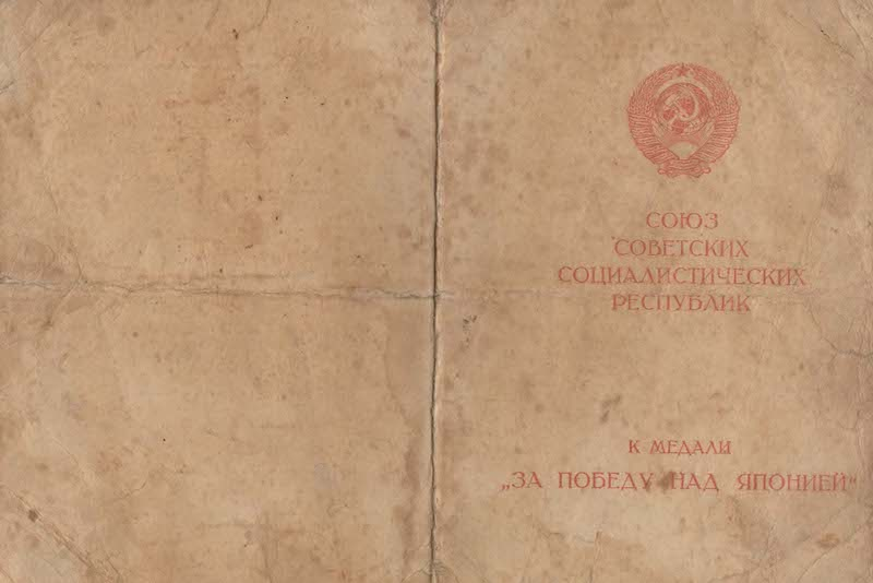 Наурызбаев 2