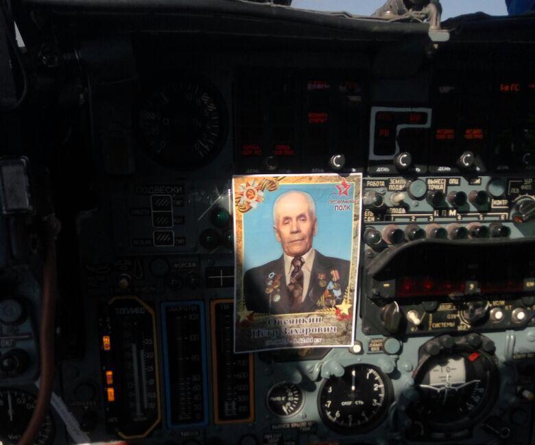 Исполнилась заветная мечта ветерана войны из Петропавловска