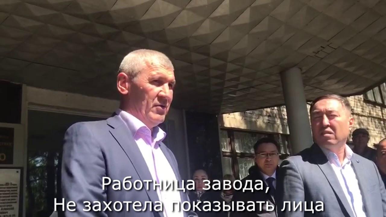 Работники петропавловского завода 2 месяца без работы и зарплаты