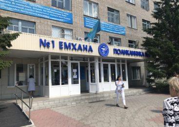 В Петропавловске рассказали всю правду о кампании прикрепления к поликлиникам