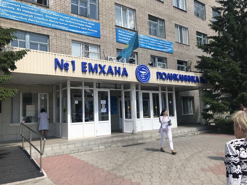 В Казахстане стартовала кампания прикрепления к поликлиникам