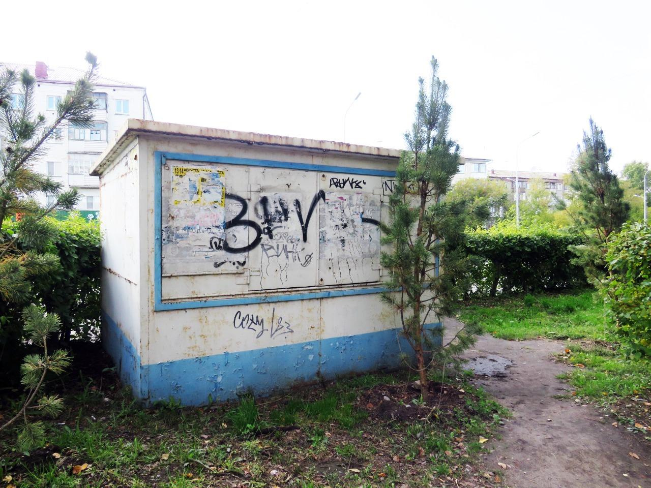 Ларьки из 90-х годов на улицах Петропавловска