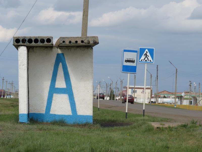 В райцентре на севере Казахстана жители жалуются на отсутствие автобусов