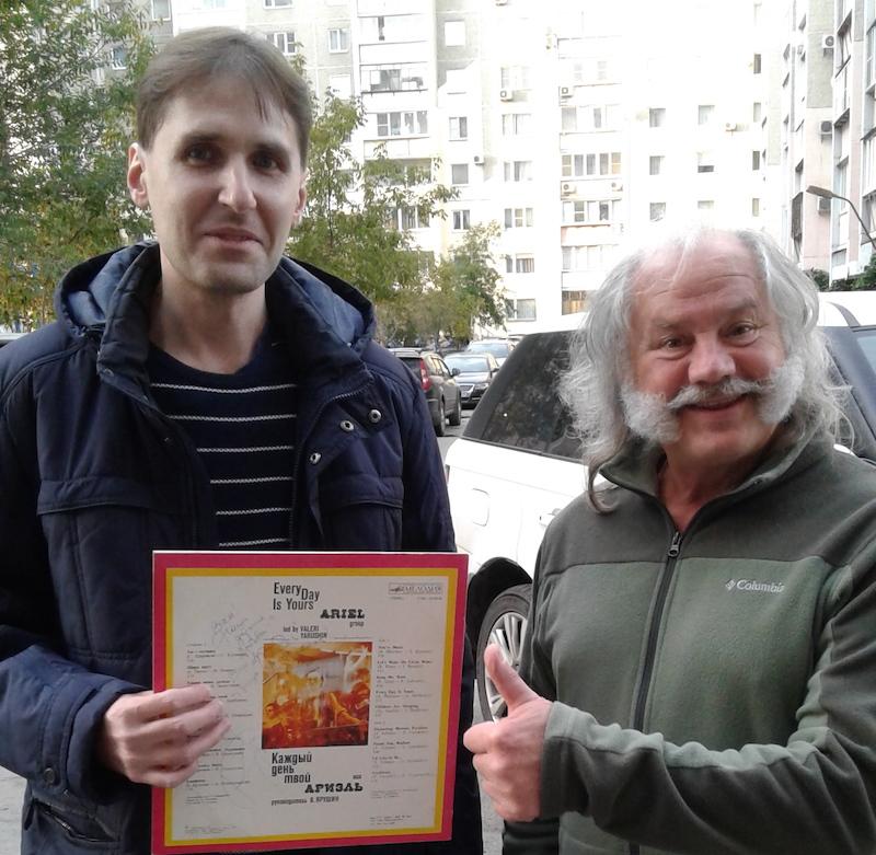 Дневник переселенца: из Петропавловска в Челябинск