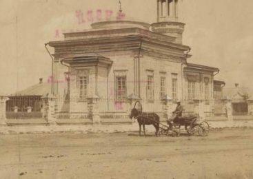 Самая старая фотография Петропавловска?
