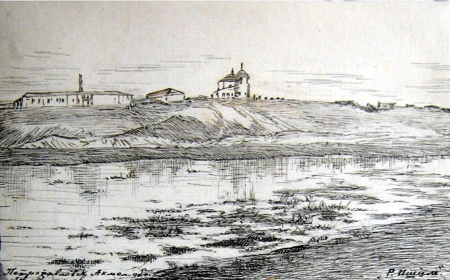 1918 год: Петропавловск на рисунках Льва Радищева