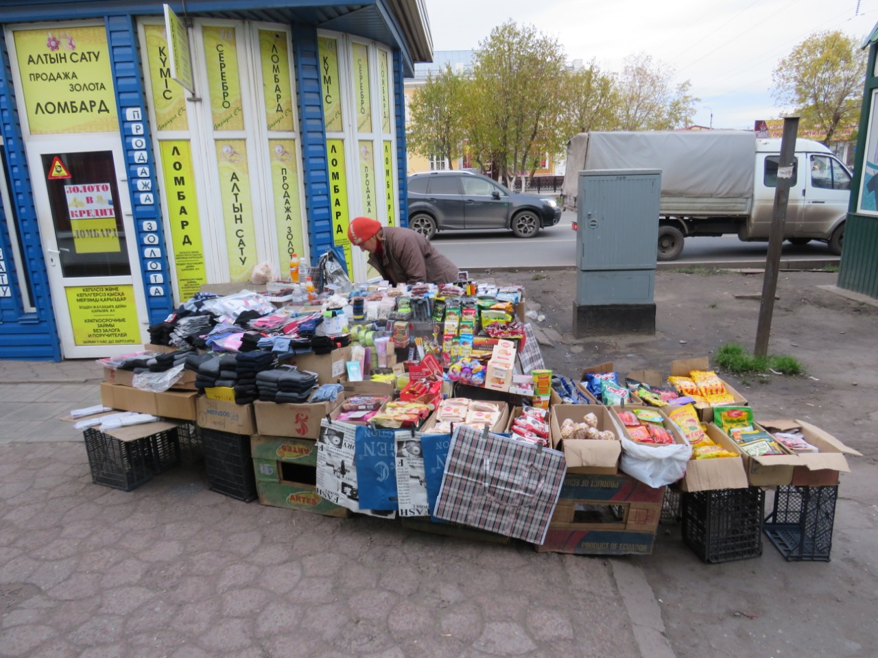 Купить сигареты в петропавловске казахстан заказать сигареты на дом круглосуточно в екатеринбурге