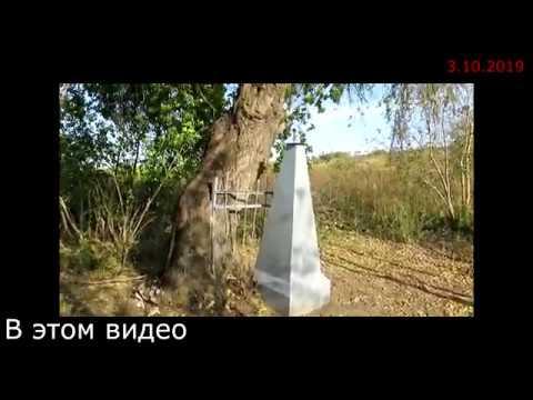 Неизвестный Петропавловск: война на берегу Ишима