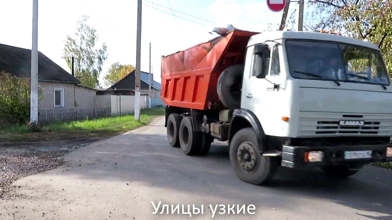 Окраины Петропавловска: прогулка по Заречному