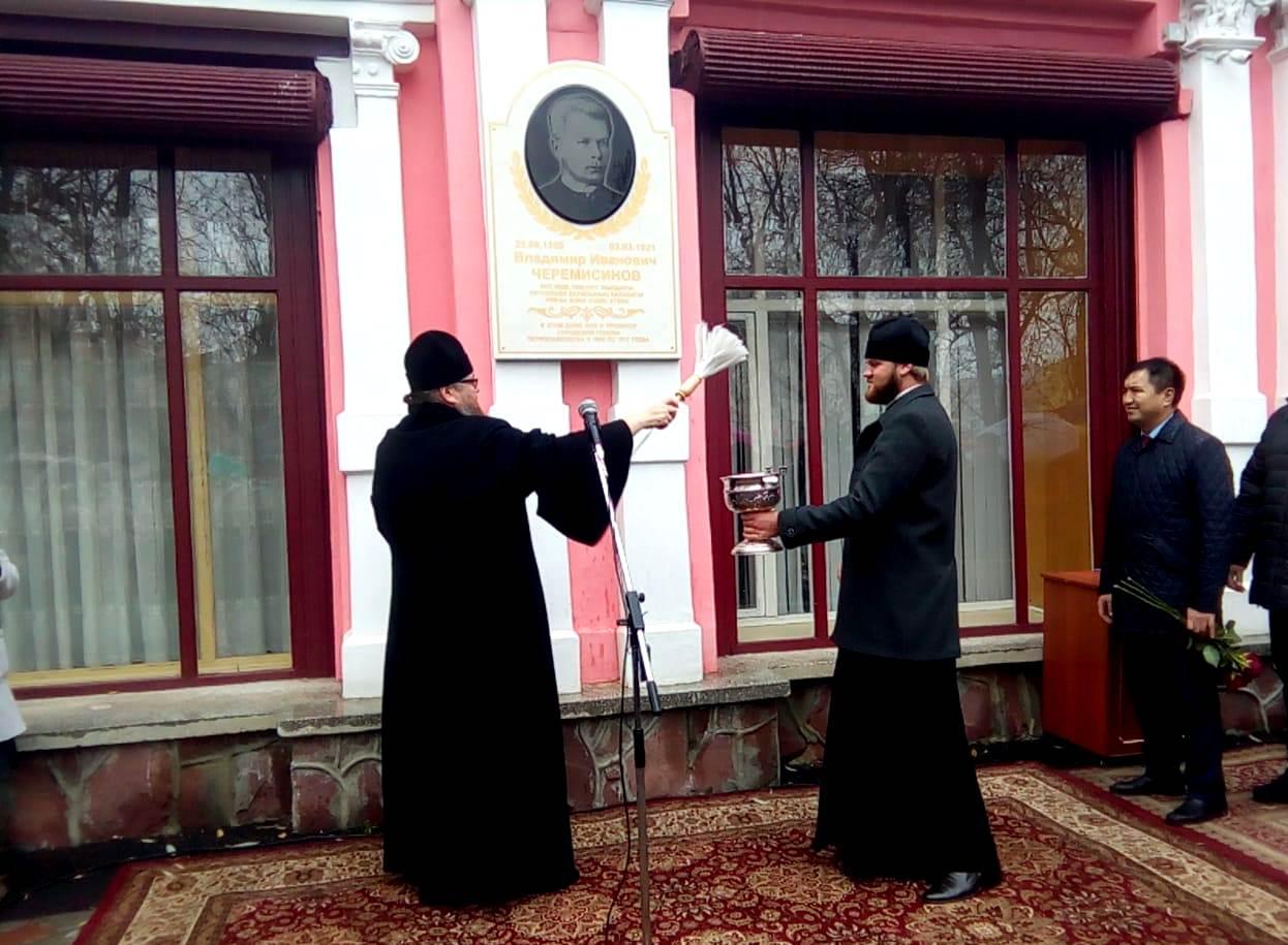 Потомки убитого почти 100 лет назад городского главы Черемисинова побывали в Петропавловске