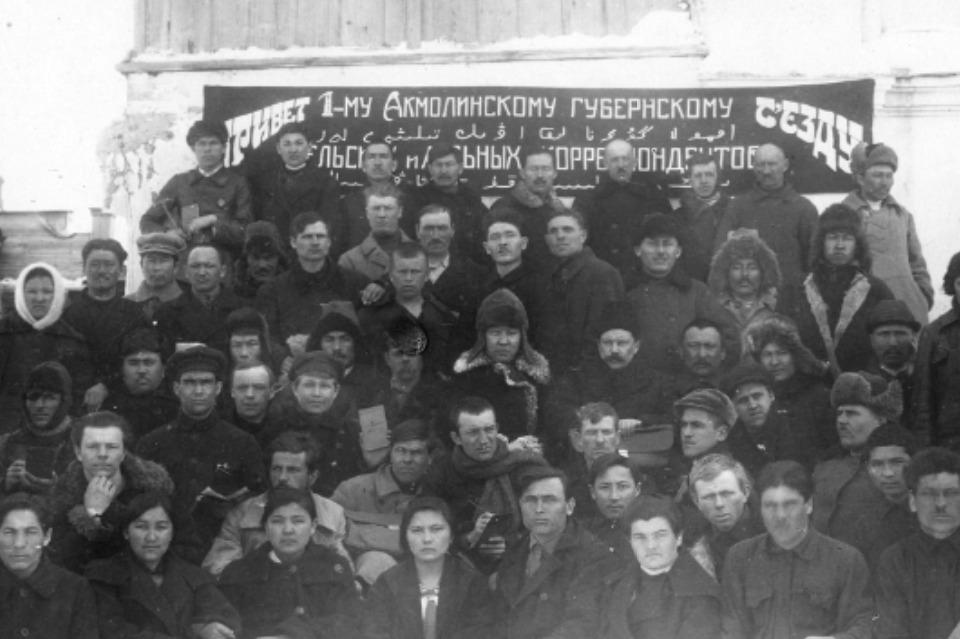 Как в Петропавловске наказывалась критика властей