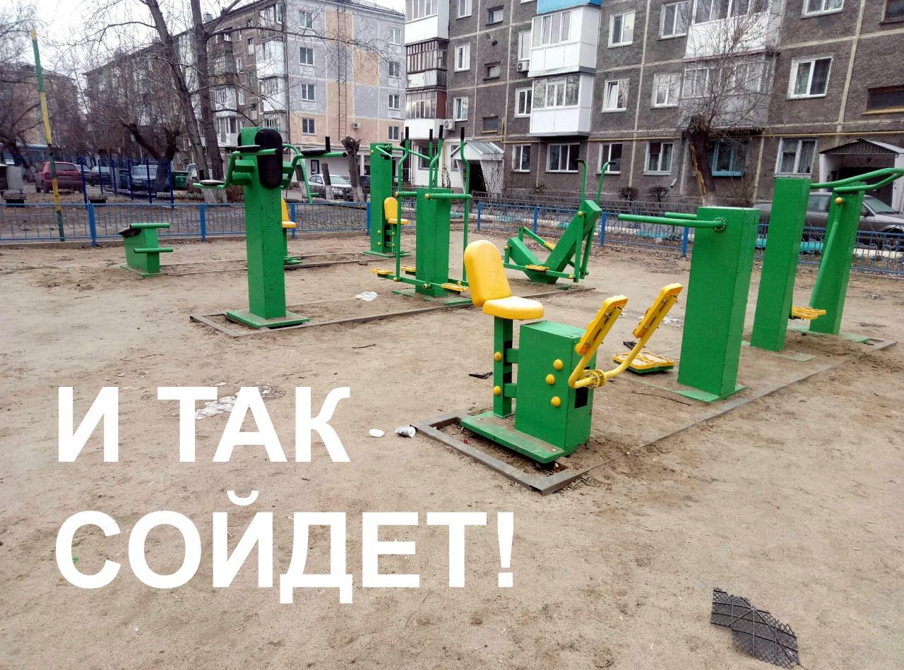 Как в Петропавловске криворукие строители для детей старались