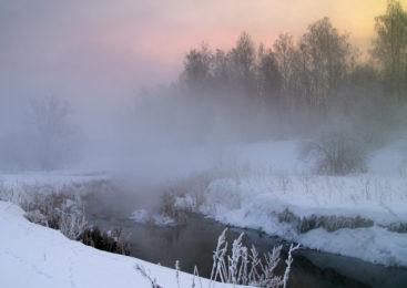 На севере Казахстана ожидается туман