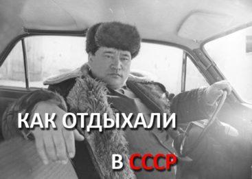 Бильярд, кино, библиотека: отдых в ретро-Петропавловске