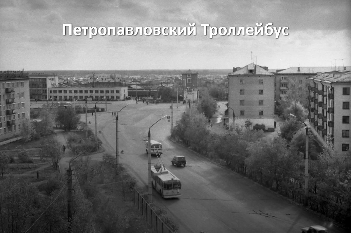 Петропавловский троллейбус: грустная история