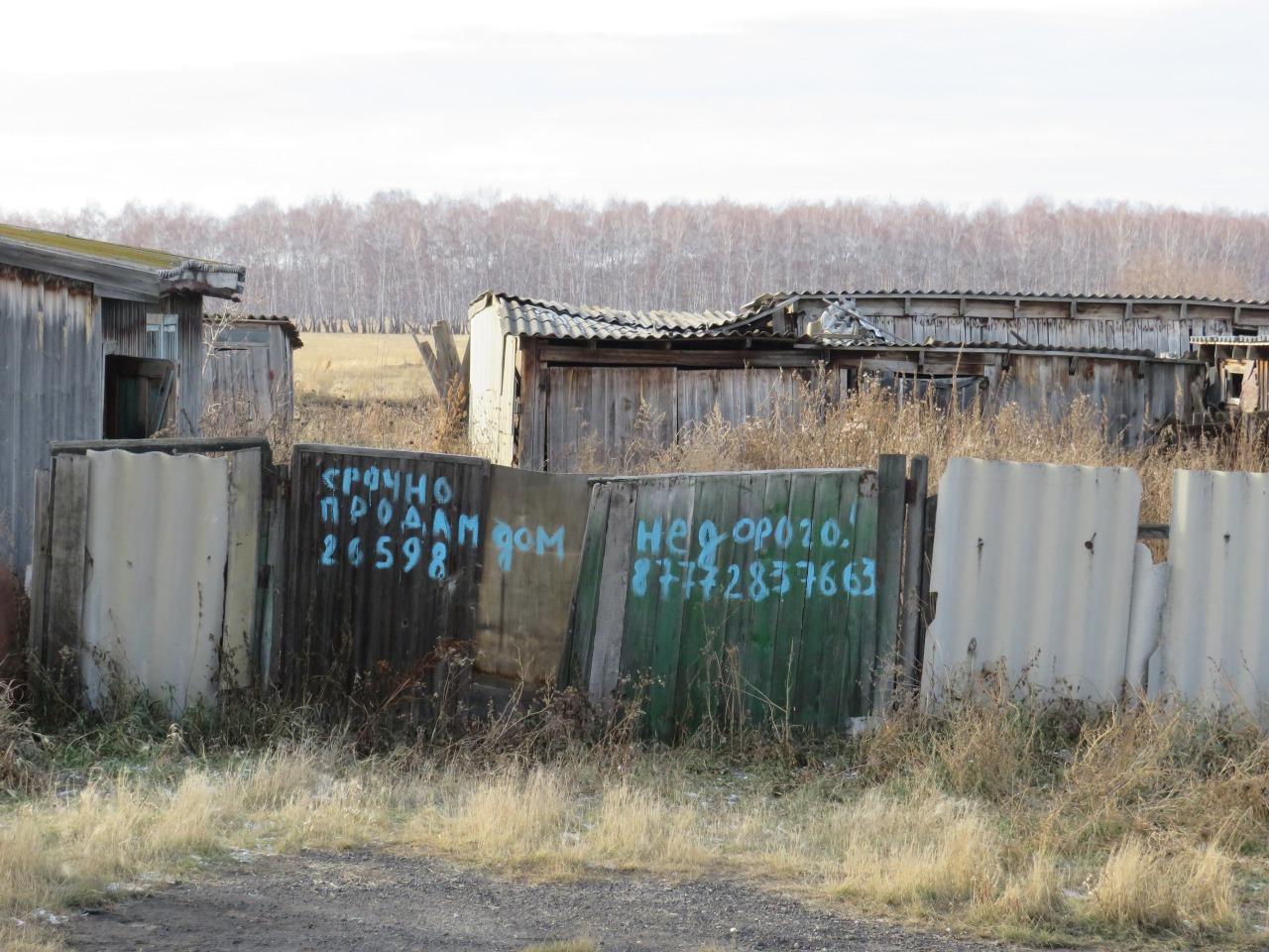 Как исчезают села на севере Казахстана